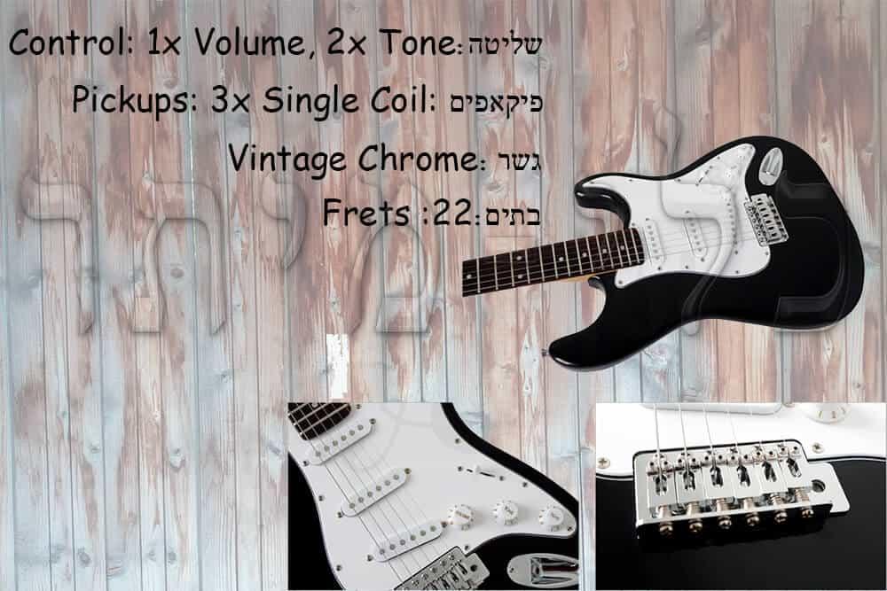 YAGEL GUITAR - גיטרה חשמלית תפריט