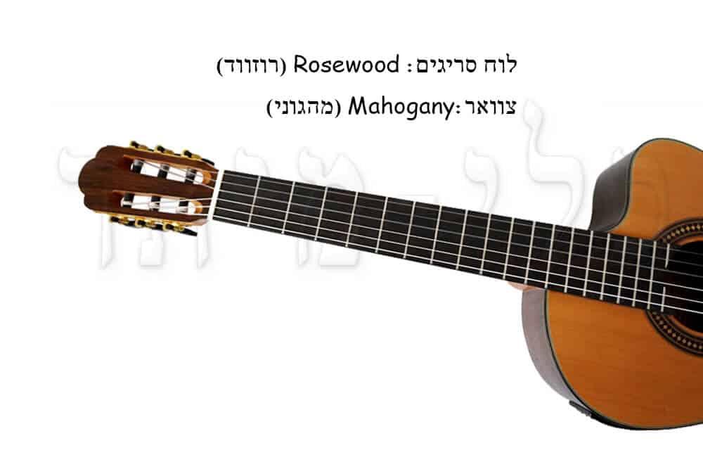 גיטרה קלאסית מוגברת - Rozanez - לוח סריגים וצוואר