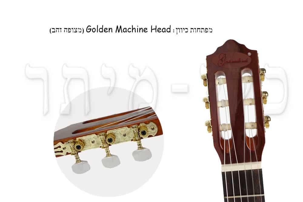 גיטרה קלאסית ספרדית-Granadinas Sesm - מפתחות כיוון