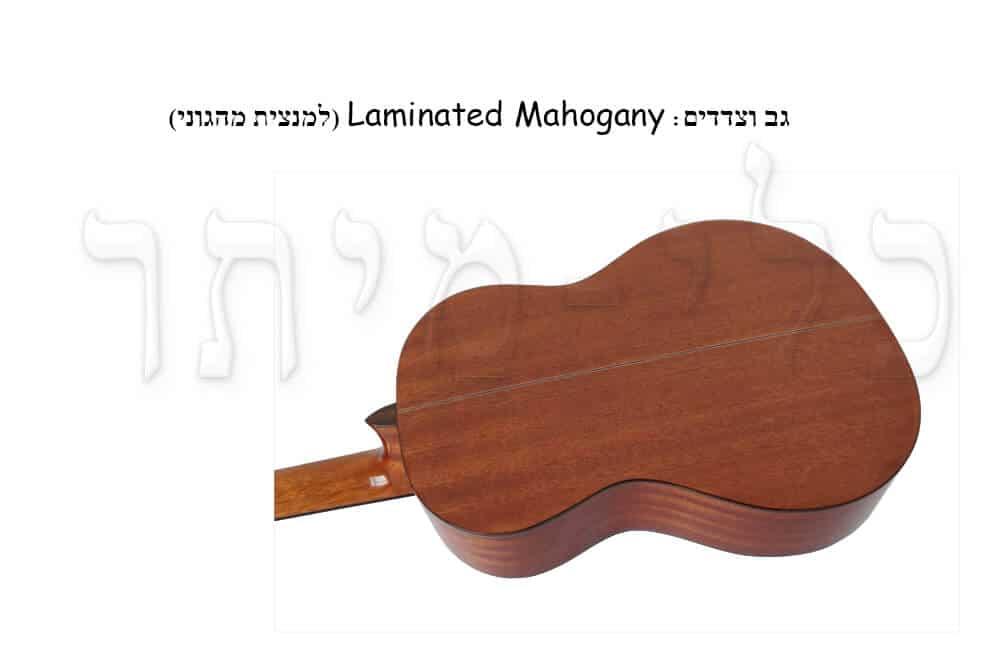 גיטרה קלאסית ROZANEZ ELSAM-AC - גב וצדדים עץ מהגוני
