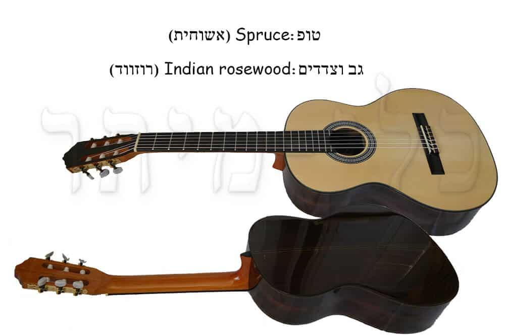 גיטרה קלאסית - Granadinas גב צדדים וחלק קדמי