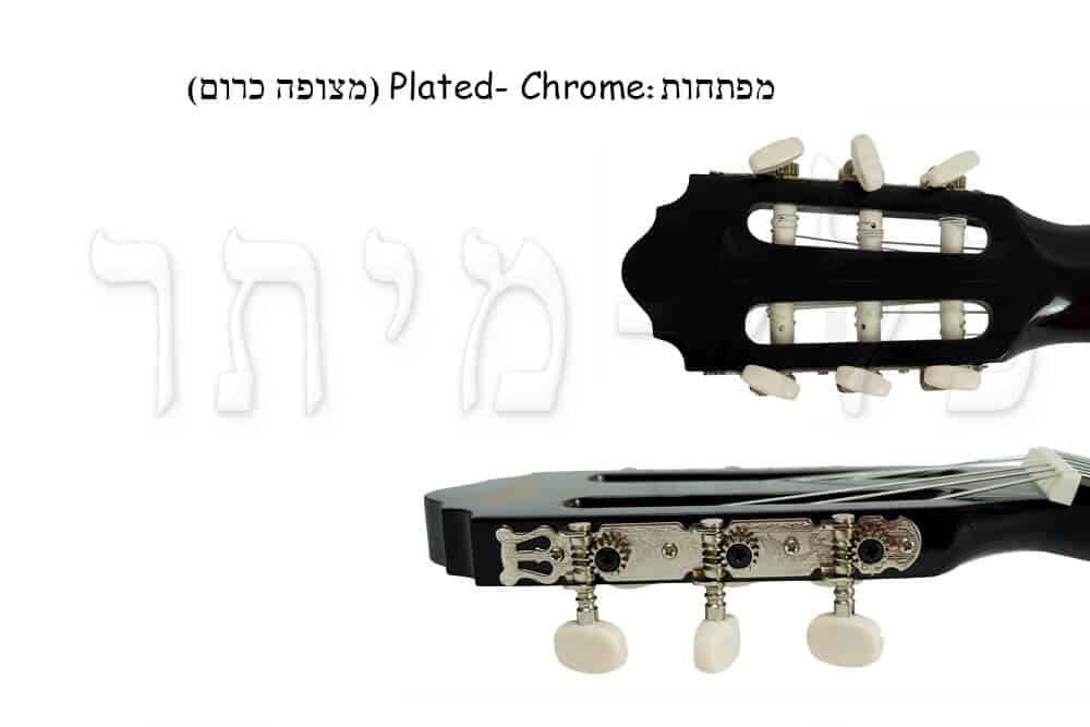 גיטרה קלאסית למתחילים - מפתחות כיוון