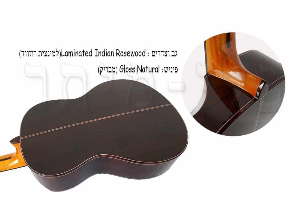 גיטרה קלאסית מוגברת Rozanez ELPE02-AC - גב וצדדים רוזווד