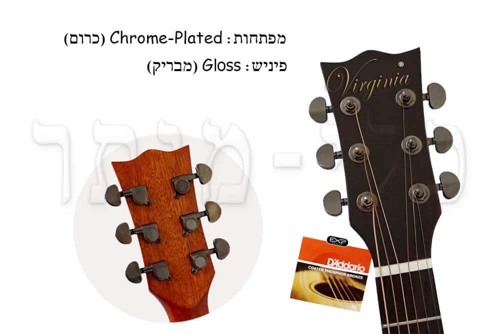 גיטרה אקוסטית מוגברת Virginia ELMSE02-AC -מפתחות כיוון כרום