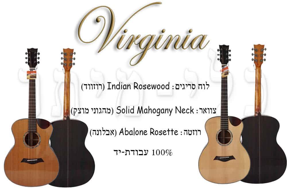 גיטרה אקוסטית מוגברת Virginia ELMSE02-AC -לוח סריגים צוואר עבודת יד