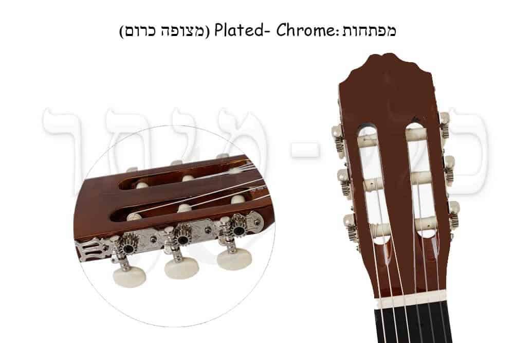 גיטרה קלאסית 3/4 - מפתחות כיוון