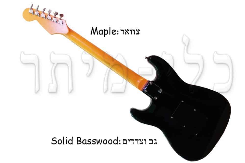 גיטרה חשמלית - יגל ST03 - גב וצדדים של הגיטרה