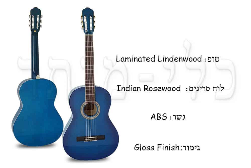 גיטרה קלאסית - Malaguna TL 17 - תיאור סוגי העצים של הגיטרה מקדימה ואחור